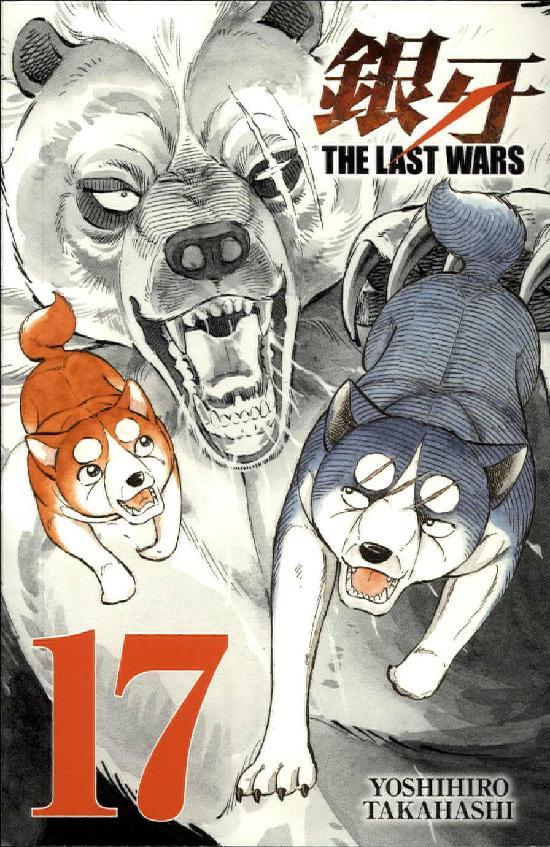 Last Wars (Sarjakuvakirja) Osa: 17/22 2020