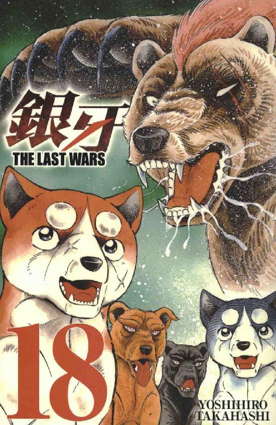 Last Wars (Sarjakuvakirja) Osa: 18/22 2020