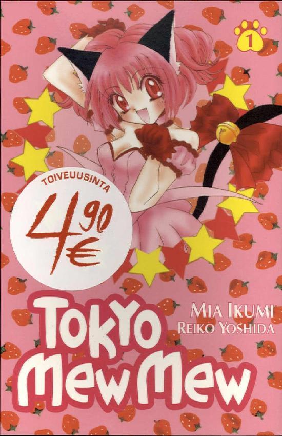 Tokyo Mew Mew (Sarjakuvakirja) Osa: 1/7 2020