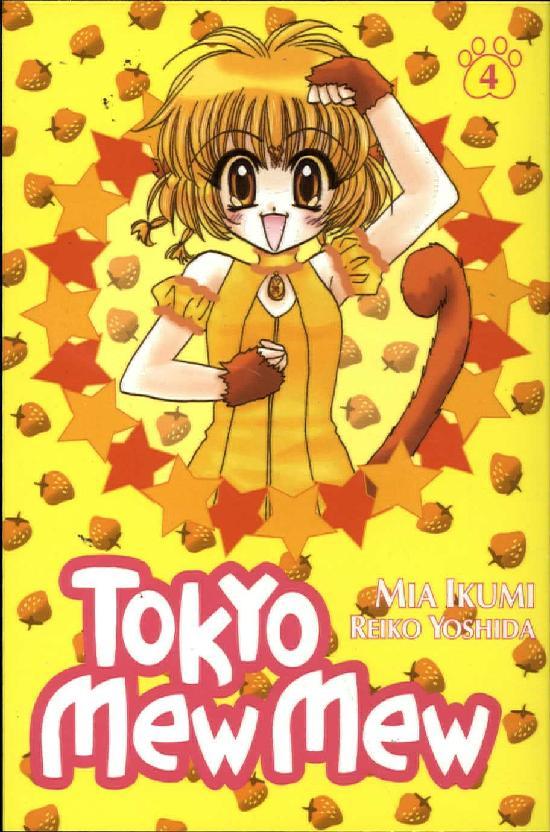 Tokyo Mew Mew (Sarjakuvakirja) 2004