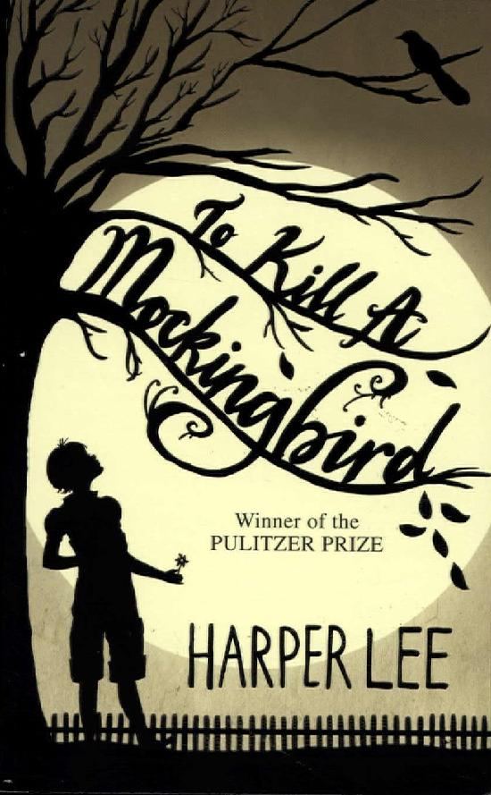 Lee, Harper: To Kill a Mockingbird