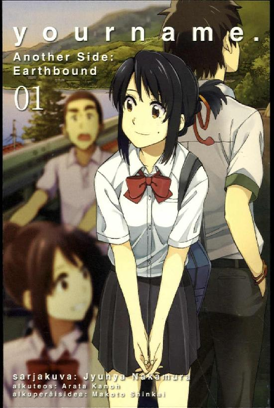 Your Name (Sarjakuvakirja) your name. Another Side: Earthbound Osa 1/2 2020