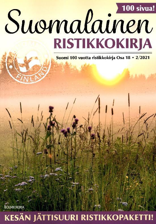 Suomalainen Ristikkokirja Osa 18 2/2021 Kesän jättisuuri ristikkopaketti!