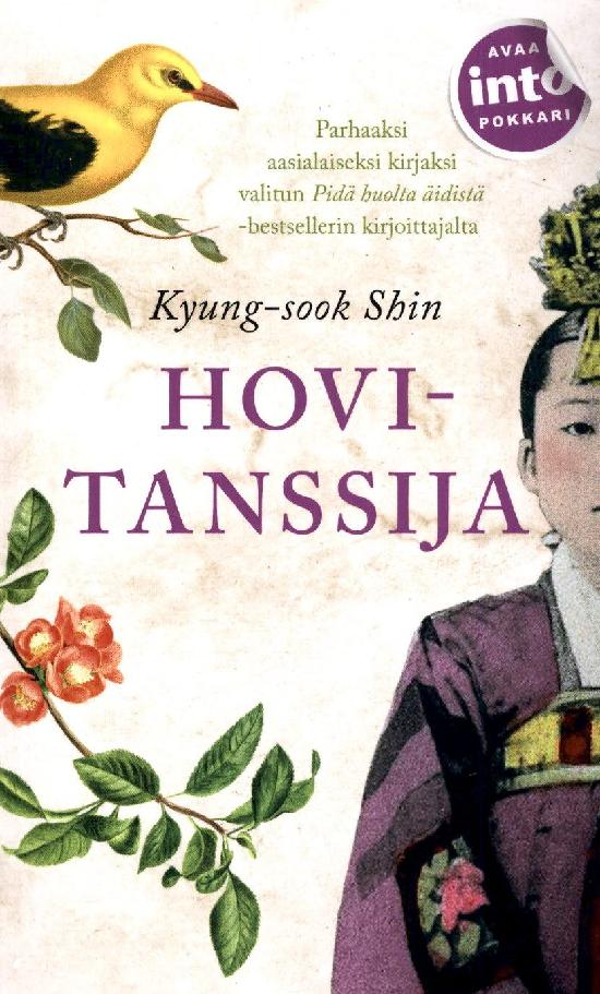 Shin, Kyung-sook: Hovitanssija