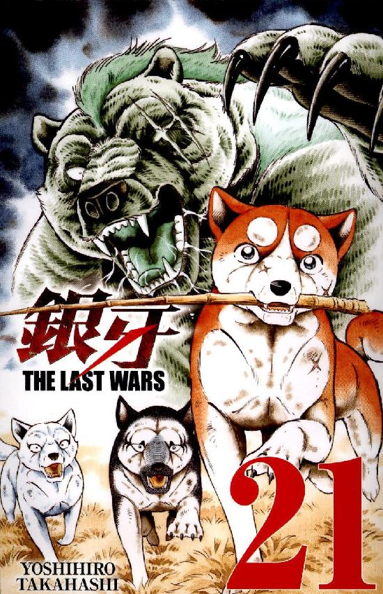 Last Wars (Sarjakuvakirja) Osa: 21/22 2021