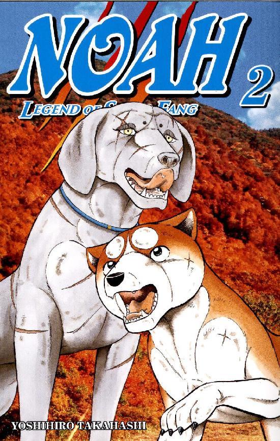 Noah Osa: 2/6+ 2021 Legend of Silver Fang