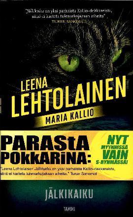 Lehtolainen, Leena: Jälkikaiku