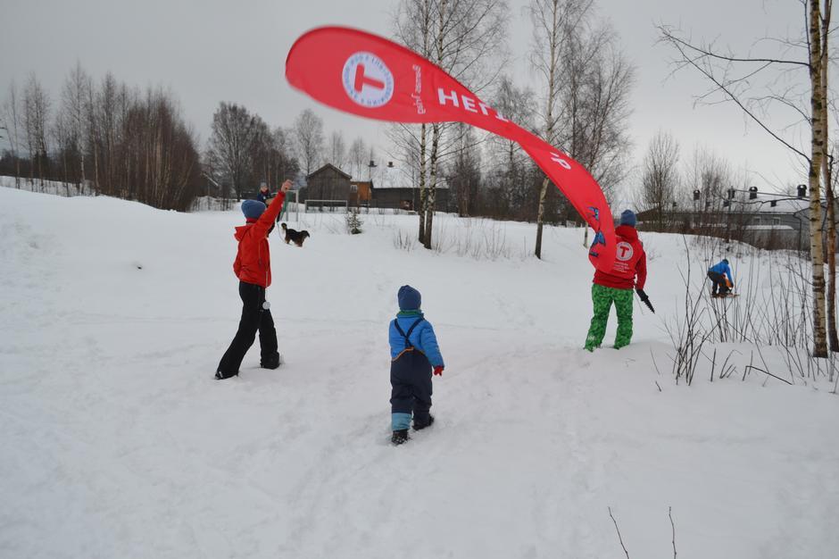 KDU Lillehammer