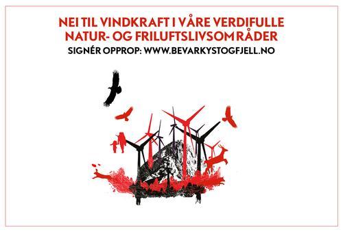 Plakat, vindkraftkampanje.