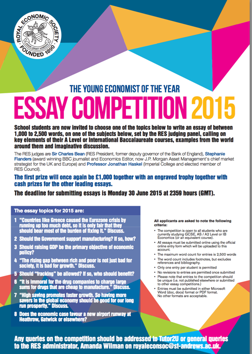 2015 RES Economics Essay Competition