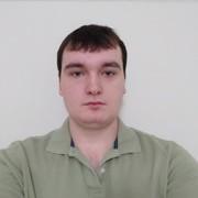 Programming, Computer Programming, Information Technology tutor in Barnet