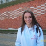 Maths, English, Science, Geography, Spanish tutor in Belfast