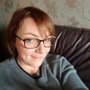 English tutor in Inverness & Nairn and Moray, Badenoch & Strathspey