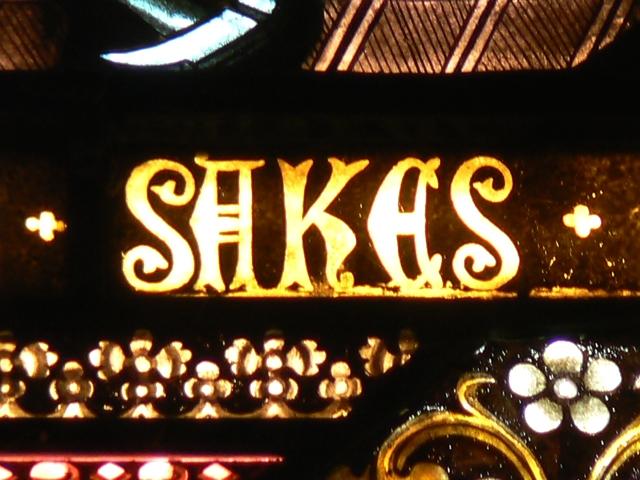 sakes