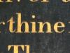 thine