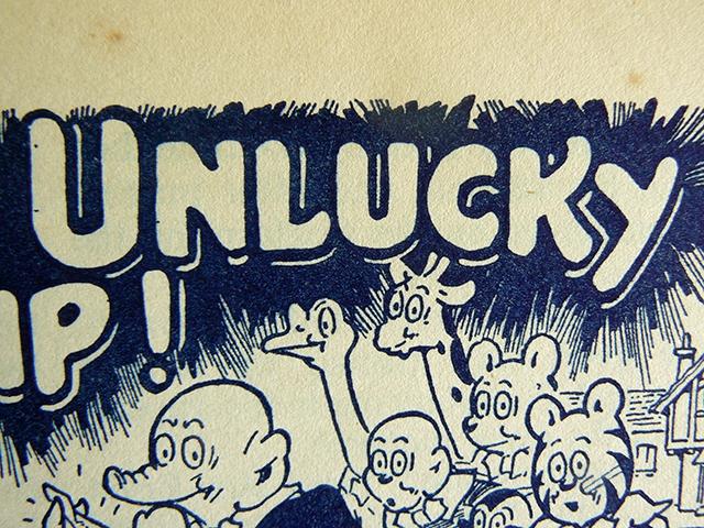 unlucky