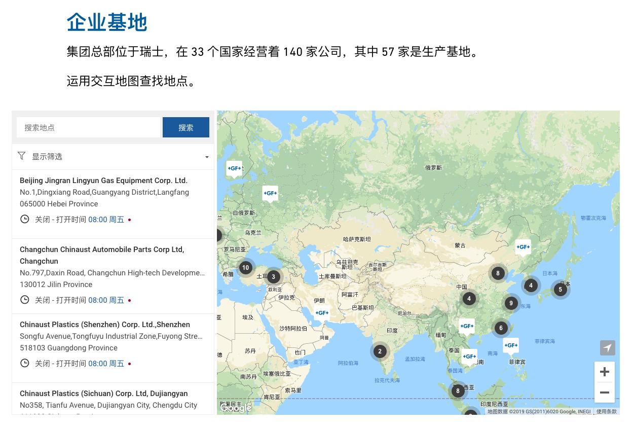 Store Locator for China