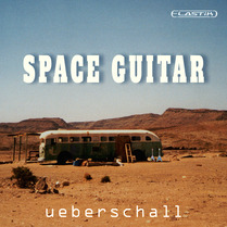Space Guitar released!