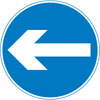 Vehicular traffic must proceed in the direction indicated by the arrow