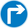 Vehicular traffic must turn ahead in the direction indicated by the arrow