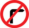 No right turn for vehicular traffic