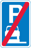End of area where vehicles may be parked wholly on the verge or footway