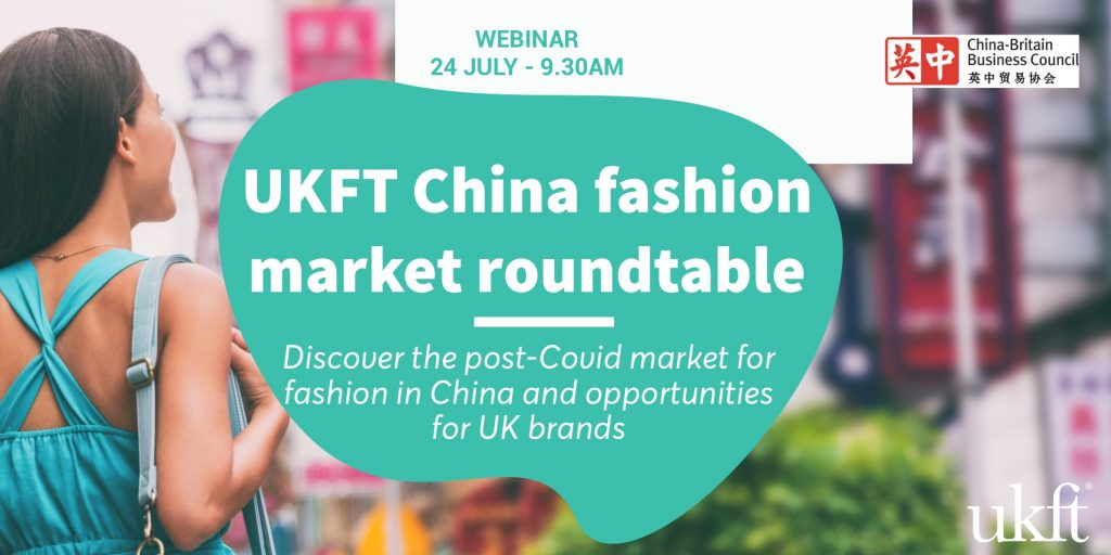 UKFT China fashion market roundtable