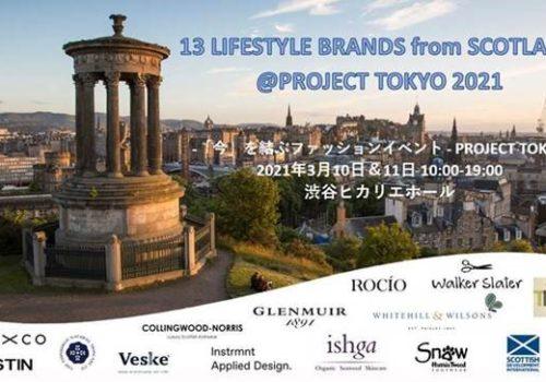 SDI Project Tokyo