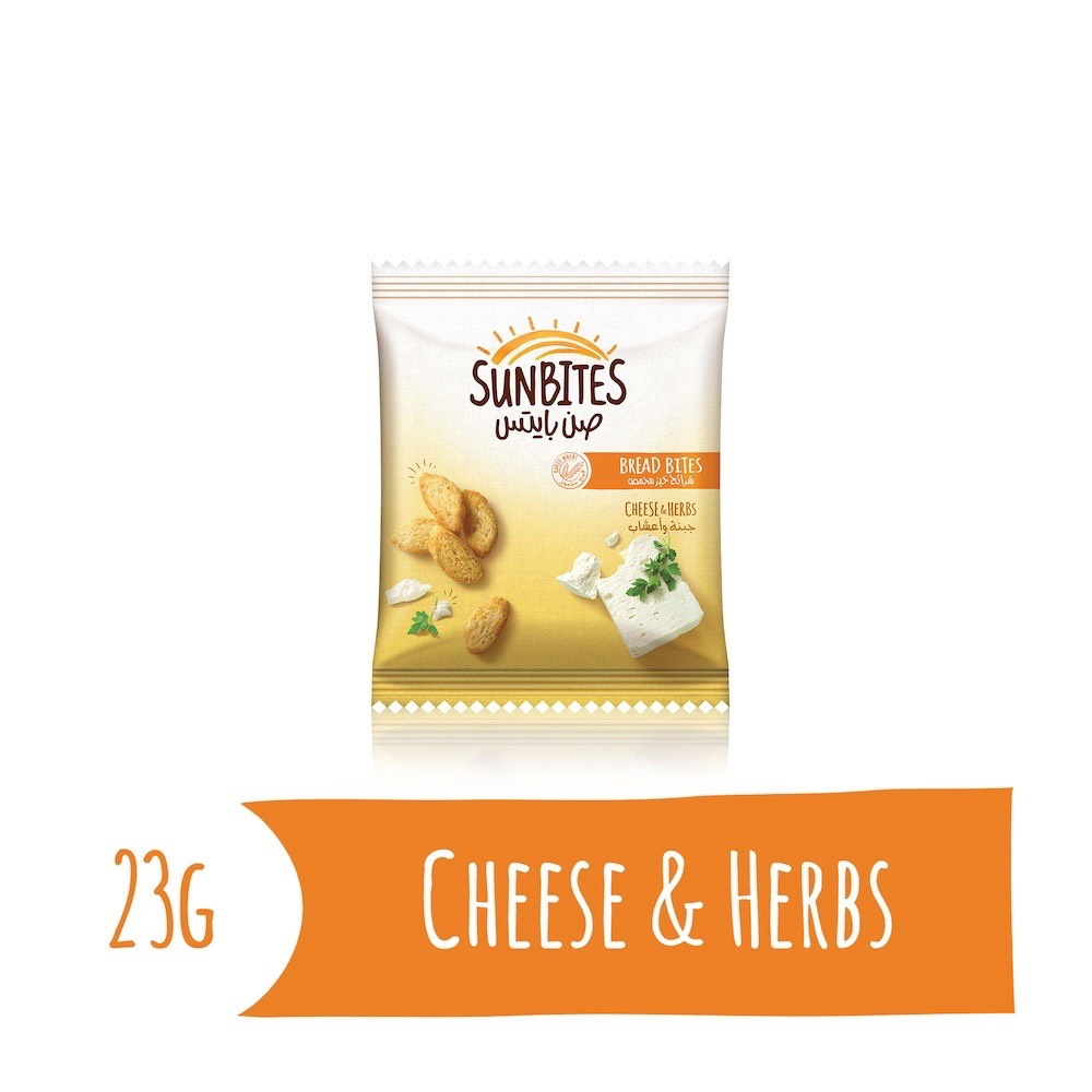 Sunbites Cheese and Herbs Bread Bites, 23g