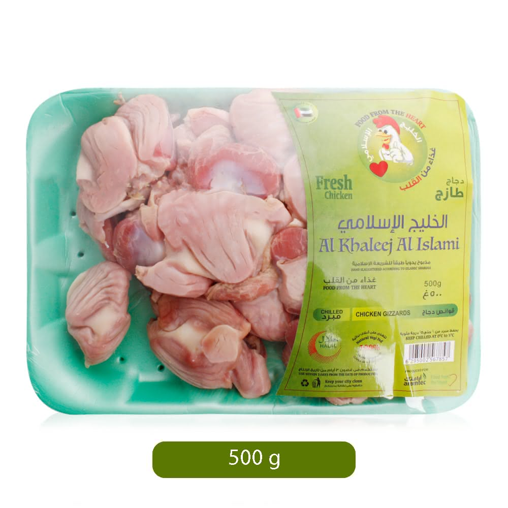 Al Khaleej Al Islami Fresh Chicken Gizzards - 500 g