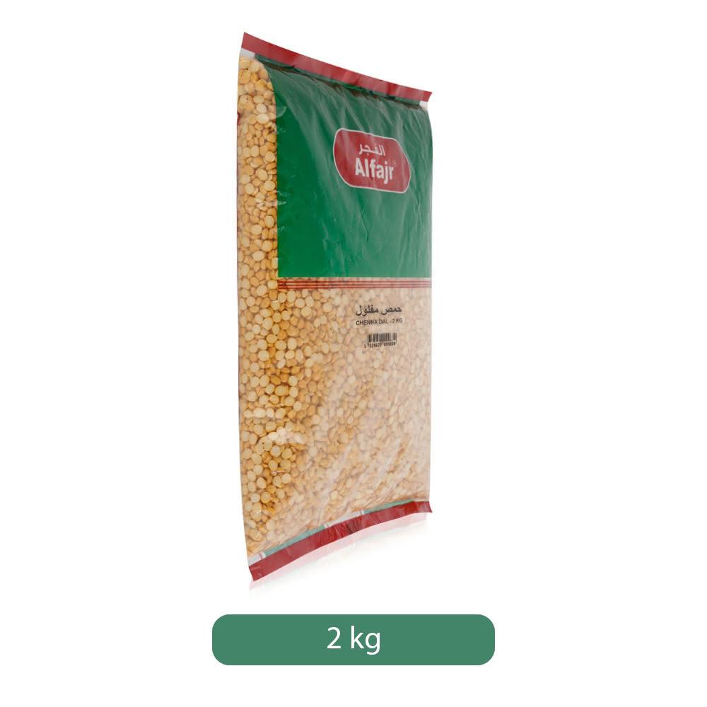 Alfajr Chenna Dal - 2 kg
