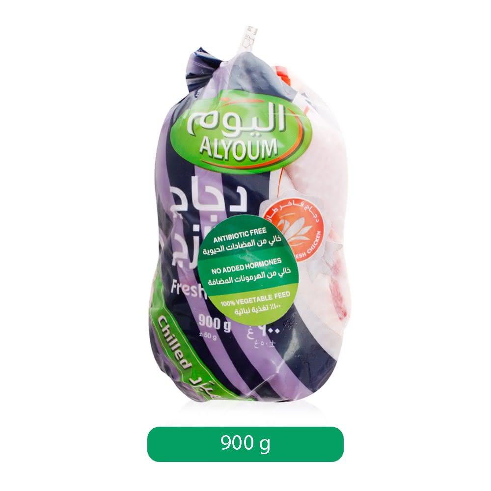 Alyoum Fresh Chilled Chicken - 900 g