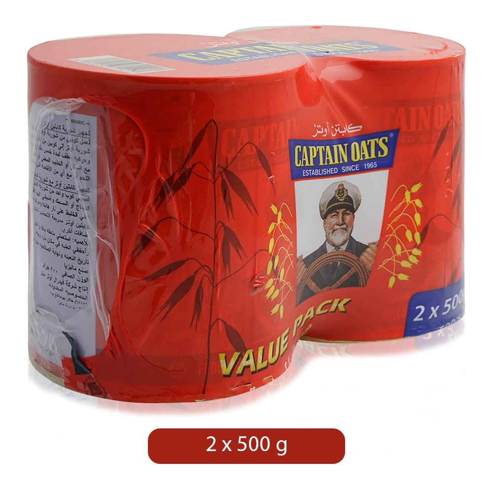 Captain Oats Golden Grain Oats - 2 x 500 g