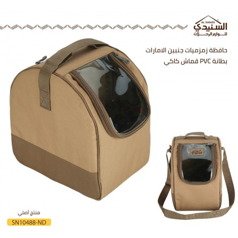 Al Sanidi Picnic Bag