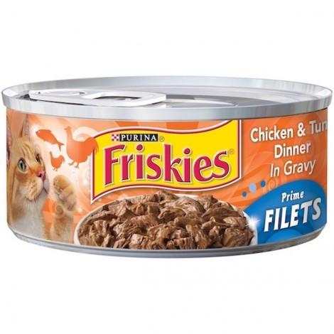 Purina Friskies Prime Filets Chicken & Tuna Wet Cat Food 156g, 24 Pcs
