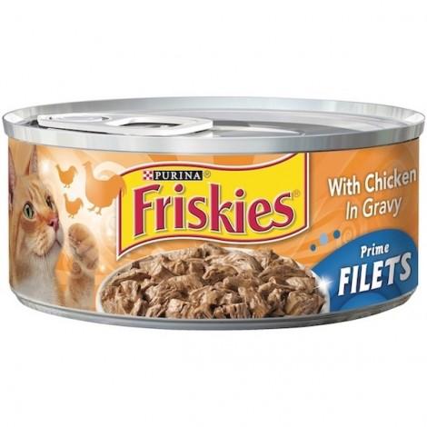 PURINA FRISKIES Prime Filets Chicken Wet Cat Food 156g