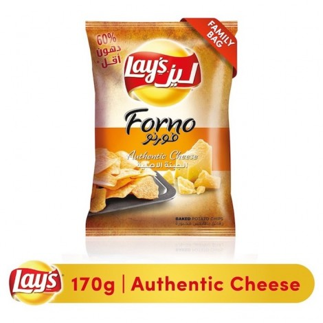 Lay's Forno Authentic Cheese Chips - 43 gm