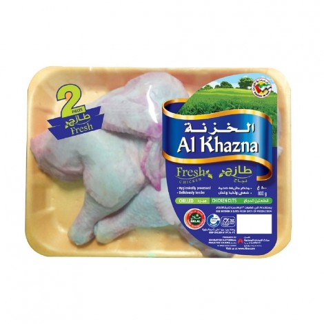 Al Khazna Fresh Chicken Skin On 2Pcs, 800gm