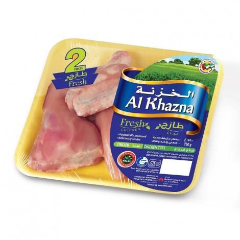 Al Khazna Fresh Chicken Skin Less 2Pcs, 750gm