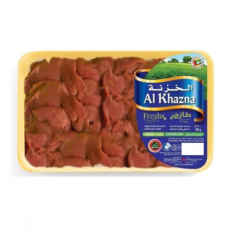 Al Khazna Liver, 500gm