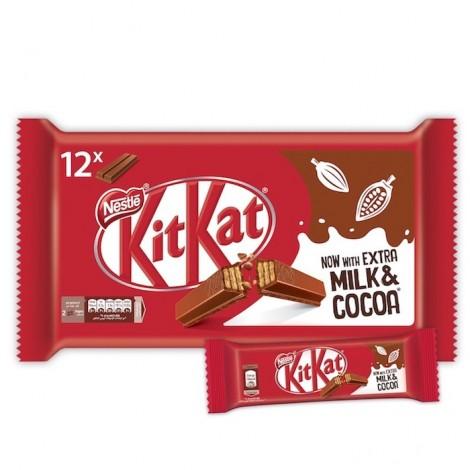 Nestle Kitkat 2 Finger Chocolate Bar 20.5g, Pack Of 12