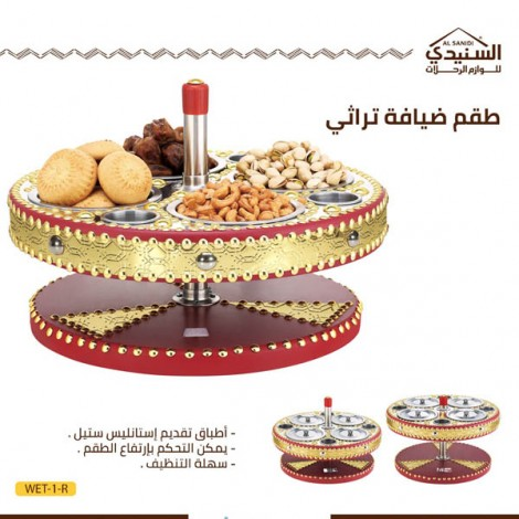 Al Sanidi Red Wooden Set With Plates (Ro