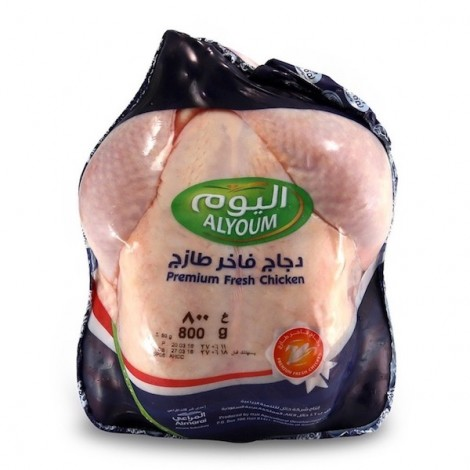 Alyoum Whole Chicken Fresh Premium Aa, 800 gm