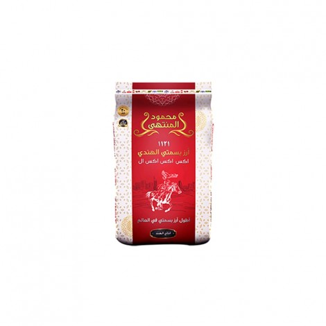 MAHMOOD AL MUNTAHA SPECIAL INDIAN 1121 XXXL BASMATI RICE 20KG