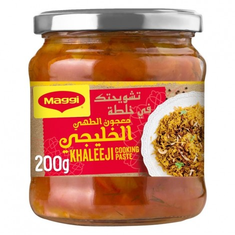 MAGGI KHALEEJI COOKING PASTE 200G
