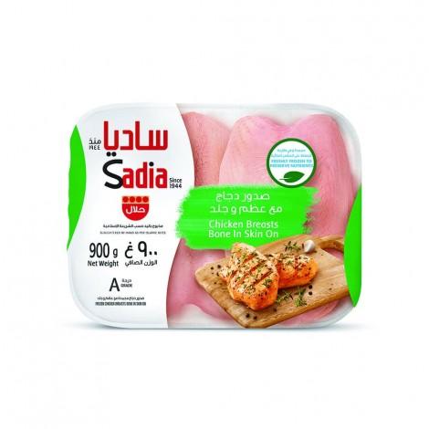 Sadia Chicken Breast, 900  gm