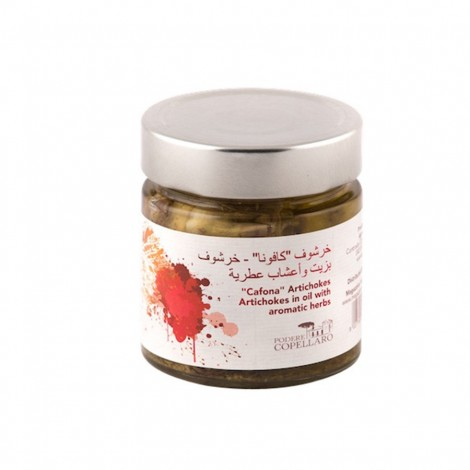 Podere Copellaro Cafona Artichokes - Artichokes In Oil With Aromatic Herbs 210g