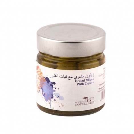 Podere Copellaro Grilled Olives With Capers 210 g