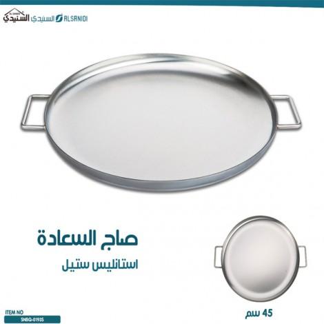 Al Sanidi Stainless Silver Fry Pan 45Cm