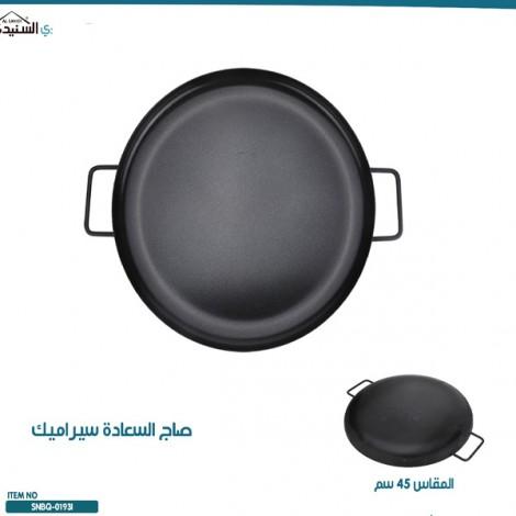 Al Sanidi Ceramic Fry Pan 45Cm